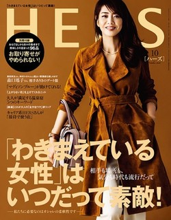 hyoushi-400x512.jpg